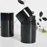 bottiglia nera lucida del setaccio 50ml per la polvere di cura di capelli (PPC-PB-1702)
