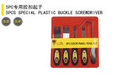 Регулируемый горячий воздушный пульверизатор для автоматического магазина красотки