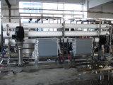 UPVCの管の海水の脱塩ROのプラントCj103