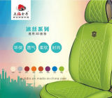Подушка сиденья типа PVC Jean крышки места автомобиля для места 5