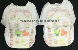 使い捨て可能な極度の高い吸収は赤ん坊のおむつを抜く