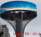 Visualizzazione di parete esterna impermeabile di P8 LED video Moudle