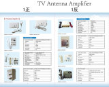 Amplificateur d'antenne de CATV (SHJ-TA9503)