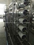 مصنع إنتاج صناعيّة [وتر فيلتر] نظامة مع [س]