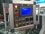 Máquina que lamina de la calefacción del cartel Fmy-Zg108