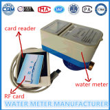 Счетчик воды RF предоплащенный карточкой для измерителя прокачки