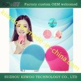 Limpiador facial de silicona Cepillo de lavado de masaje