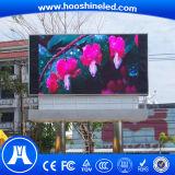 Farbenreicher im Freien P8 SMD3535 LED-Bildschirmanzeige-Panel-Preis