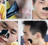 Limpiamiento profundo de la máscara de la espinilla del fango negro facial del removedor 60ml