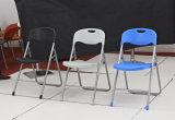 최신 판매 백지장을%s 가진 플라스틱 훈련 접는 의자