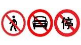 최신 디자인 우수 품질 공도 도로 표지
