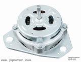 金属カバーAC電気アルミニウムワイヤー回転の洗浄モーター