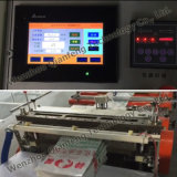 フルオートの情報処理機能をもったPPによって編まれる袋の切断のカッター機械