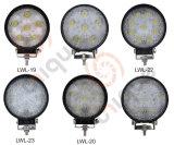 LED 일 램프