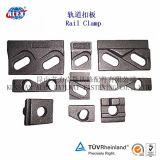 Ferro o Steel Rail Clamping Plate per Fastening