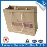 高品質によって浮彫りにされるデザインブラウンクラフト紙のショッピング・バッグ