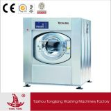 15kg、30kg、50kg、70kg、100kg Fully Automatic Laundry Machines (Washer ExtractorかTumble Dryer/Flatwork Ironer/Folding Machine)