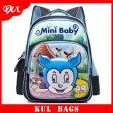 (KL1007)熱い販売法の子供のためのかわいい3D漫画のバックパック