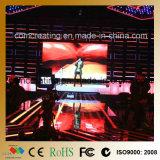Visualización flexible de interior portable de alquiler de la cortina de la etapa P4.81 SMD LED
