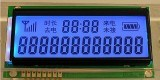 Resolución gráfica de la pantalla 64X128 de FSTN LCD