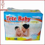 使い捨て可能なブランドデザイン赤ん坊のおむつガーナのおむつの赤ん坊ガーナのおむつガーナ