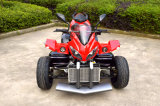 Jinyi 250cc vendedor caliente ATV aprobado por la CEE (JY-250A)