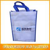 ロゴによって印刷される白非編まれた袋(BLF-NW236)
