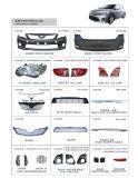 Lámpara principal auto/lámpara posterior/lámpara de la niebla para Toyota Corolla 2014