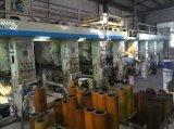 고품질은 비닐 봉투를 위해 압박을 인쇄하는 윤전 그라비어를 사용했다