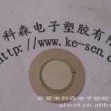 27mm Baumaterial-Eisen-Schalter-Platten-Leitungskabel-Draht-keramisches Tonsignal