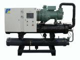 Wassergekühlte Schraubenwasserkühler für Plastic Machine