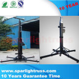 단계 Equipment Lights와 Speaker Stand (YS-1101)