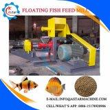 Машина пищевого брикета рыб сома канала