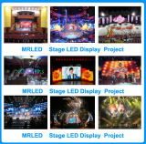 屋外のFull Color LED Display (LED Display Screenを広告するP16)