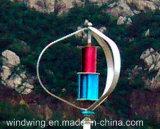 turbina de viento vertical del eje 5kw con el generador de Maglev