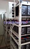 convertisseur et inverseur de basse fréquence de transformateur d'isolement de la haute énergie 150kw