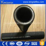 Шланг 4sp 4sh R12 гидровлического давления шланга высокого резиновый