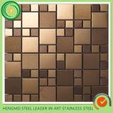 Плитка мозаики нержавеющей стали металла выборов типа алюминиевая