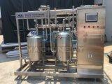 Macchina di sterilizzazione del latte/macchina crema di pastorizzazione (ACE-SJJ-1L)