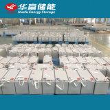 batterie exempte d'entretien de la qualité 12V100ah pour le réverbère solaire