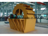 Xs Series Sand Making Machine / Sand Washer para mineração de ouro