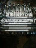 S-Камшафт 0509705181 тормоза тележки для серий BPW