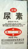 Saco tecido PP de empacotamento do plástico da cópia colorida para o fertilizante