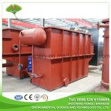 専門家、製鉄所の排水処理装置、Daf