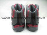 Rulon分割されたゴム製唯一のKolatの屈曲のニースの男性苦闘する靴