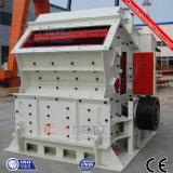 セリウムおよびISOのPFシリーズ影響鉱山の粉砕機