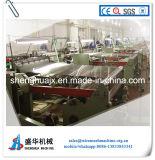 Металлической проволоки сетки ткацкого станка (ZWJ-1300)