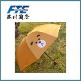 Пластичный зонтик малыша шаржа с изготовленный на заказ цветастым