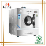CE Stainless Steel Industrial Washer Extractor (15-100kg)
