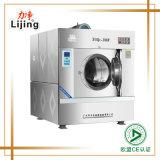 CER Edelstahl Industrial Washer Extractor (15-100kg)
